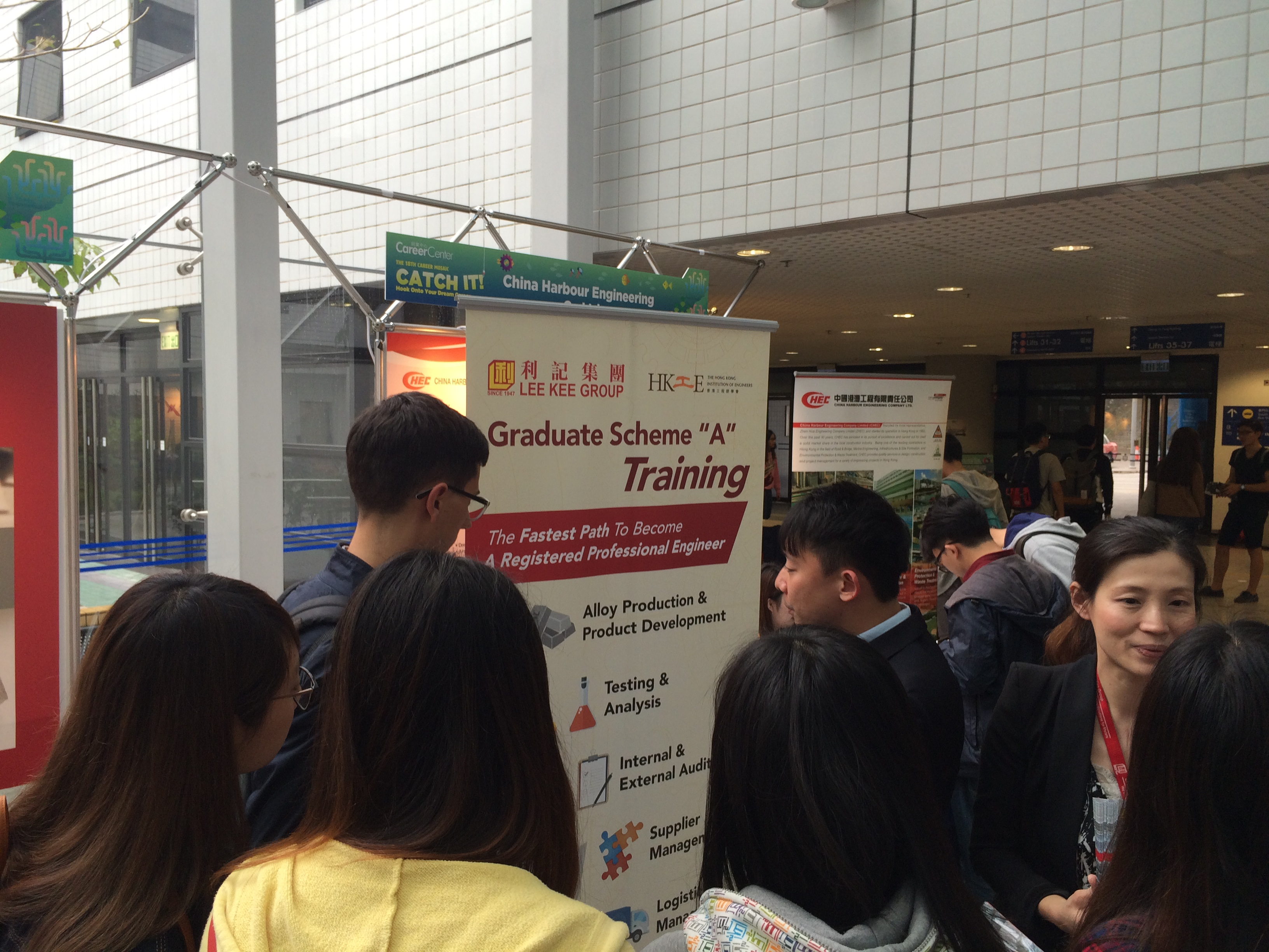 polyu career fair ust career mosaic lee kee polyu career fair ust career mosaic 2016