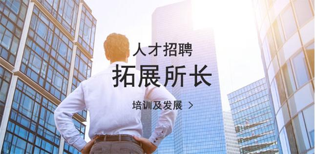 sim_chi_banner_1