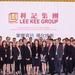 Zhongshan Seminar 2016