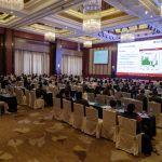 Dongguan Seminar 2016
