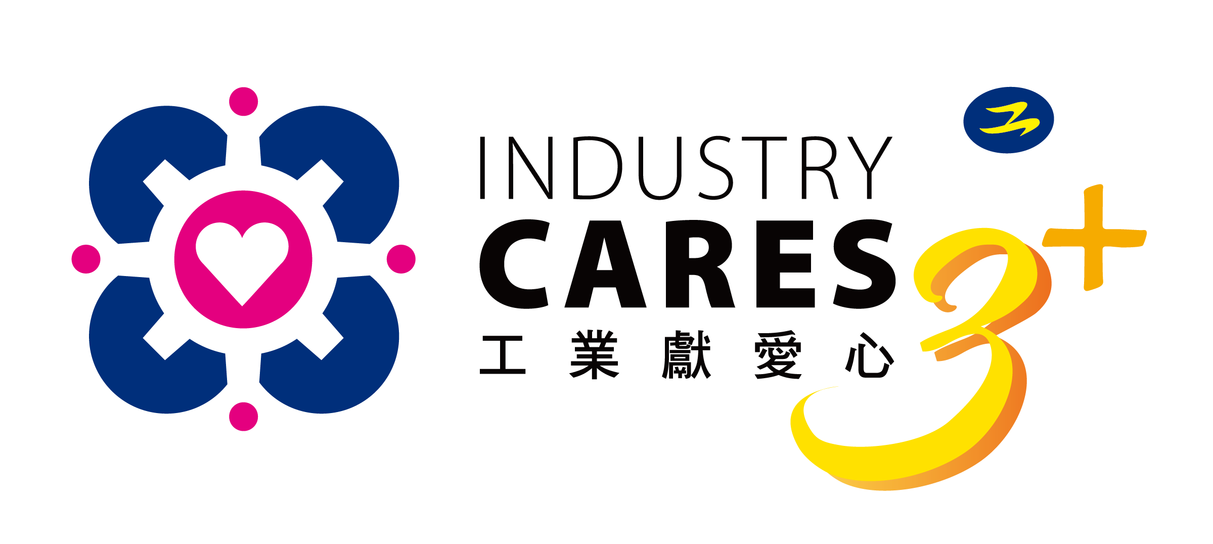 Industry Cares 3+