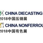 The 13th China International Diecasting Congress & Exhibition in Shanghai