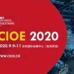 第22屆中國國際光電博覽會