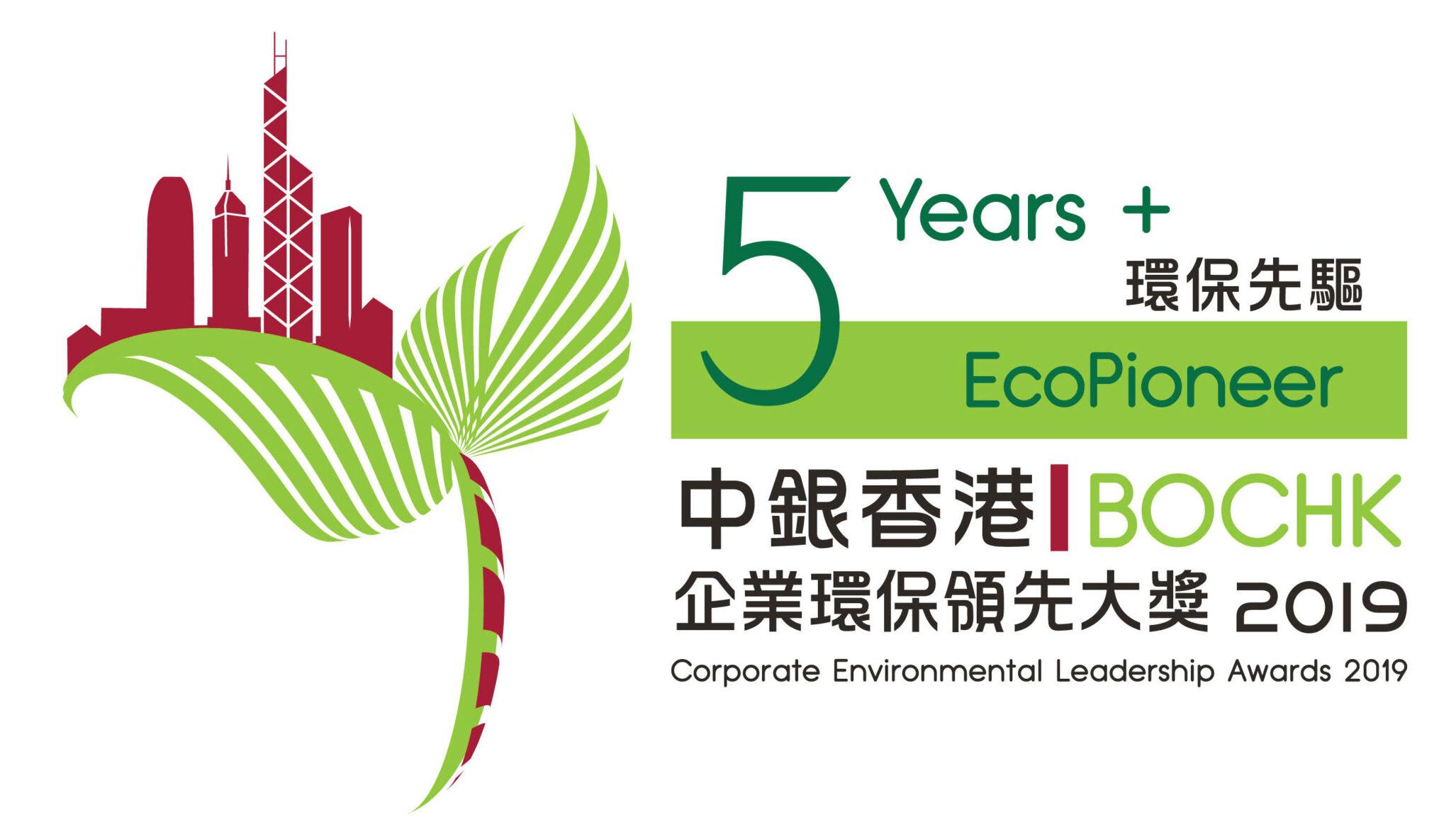 logo_BOC